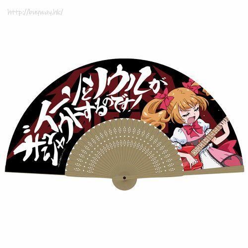光之美少女系列 「愛崎惠美瑠」摺扇 Gyui-n to Soul ga shout suru Emiru's Folding Fan【Pretty Cure Series】