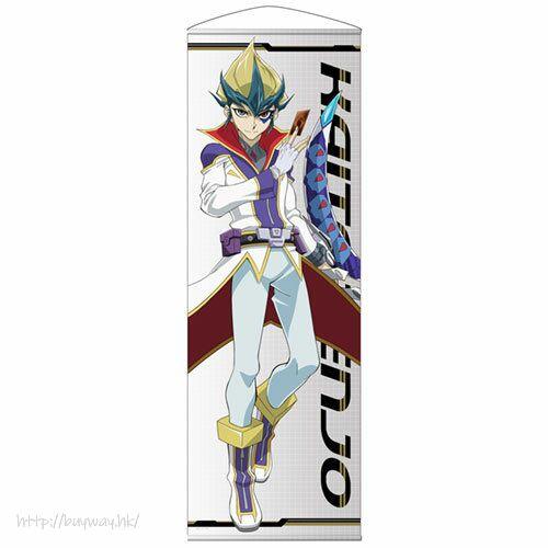 遊戲王 「天城カイト」150cm 掛布 Kite Tenjo 150cm Wall Scroll【Yu-Gi-Oh!】