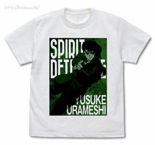 幽遊白書 (加大)「浦飯幽助」白色 T-Shirt Yusuke Urameshi T-Shirt /WHITE-XL【YuYu Hakusho】