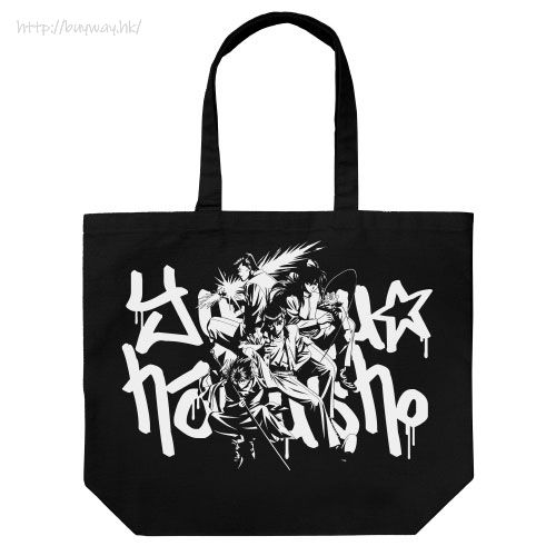 幽遊白書 「浦飯幽助」大容量 黑色 袋子 YuYu Hakusho Large Tote Bag /BLACK【YuYu Hakusho】