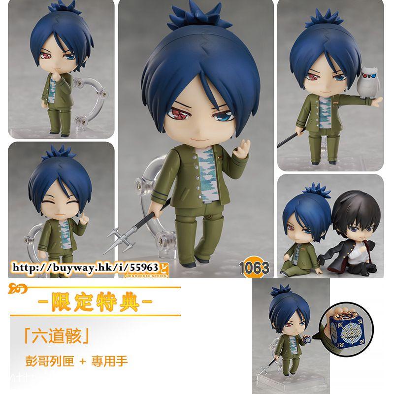 家庭教師HITMAN REBORN! 「六道骸」Q版 黏土人 (限定特典︰彭哥列匣 + 專用手) Nendoroid Rokudou Mukuro ONLINESHOP Limited【Reborn!】