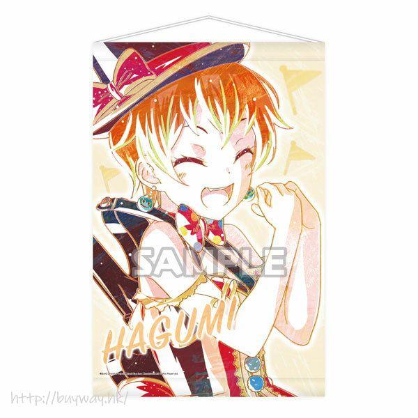 BanG Dream! 「北澤育美」Ani-Art B2 掛布 Ani-Art B2 Wall Scroll Hagumi Kitazawa (Hello Happy World!)【BanG Dream!】