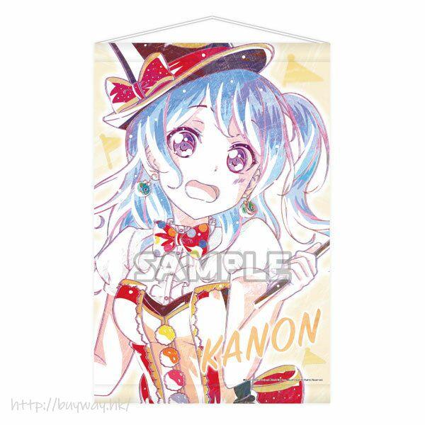 BanG Dream! 「松原花音」Ani-Art B2 掛布 Ani-Art B2 Wall Scroll Kanon Matsubara (Hello Happy World!)【BanG Dream!】