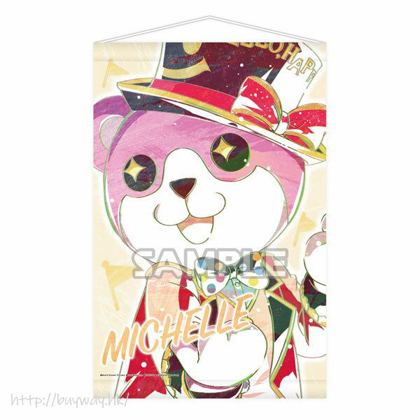 BanG Dream! 「米歇爾 / 奧澤美咲」Ani-Art B2 掛布 Ani-Art B2 Wall Scroll Michelle (Hello Happy World!)【BanG Dream!】