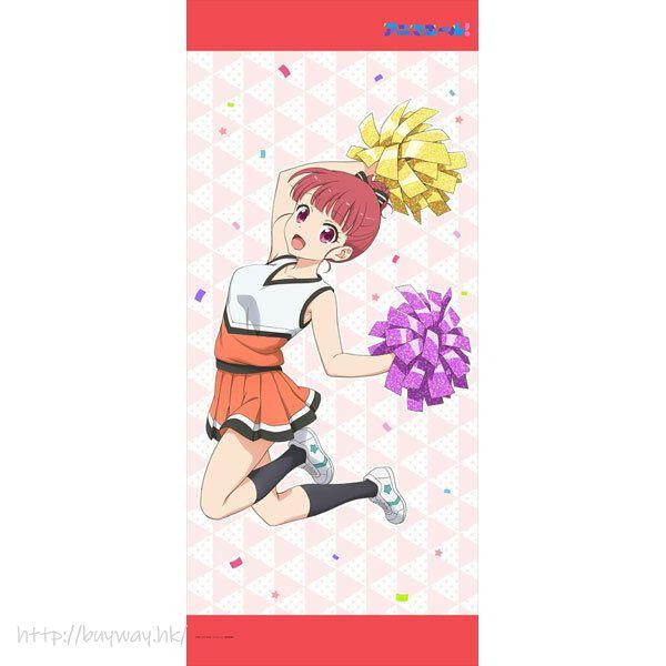 Anima Yell! 「牛久花和」大掛布 Big Wall Scroll Ushiku Kana【Anima Yell!】