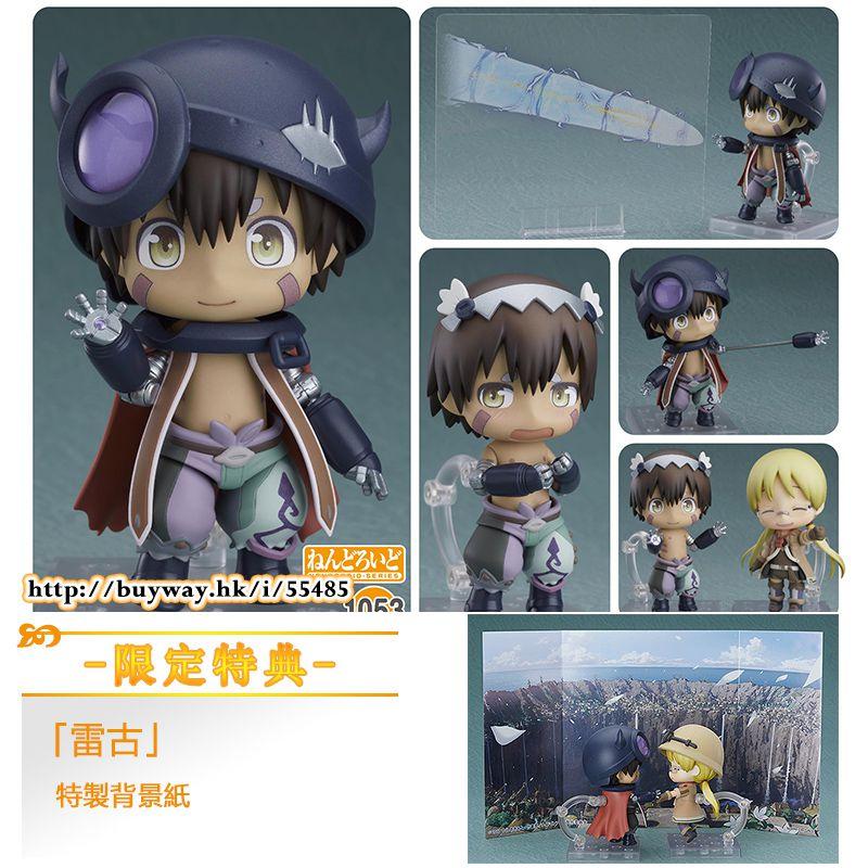 來自深淵 「雷古」Q版 黏土人 (限定特典︰特製背景紙) Nendoroid Reg ONLINESHOP Limited【Made in Abyss】