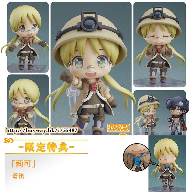 來自深淵 「莉可」Q版 黏土人 (限定特典︰蒼笛) Nendoroid Riko ONLINESHOP Limited【Made in Abyss】