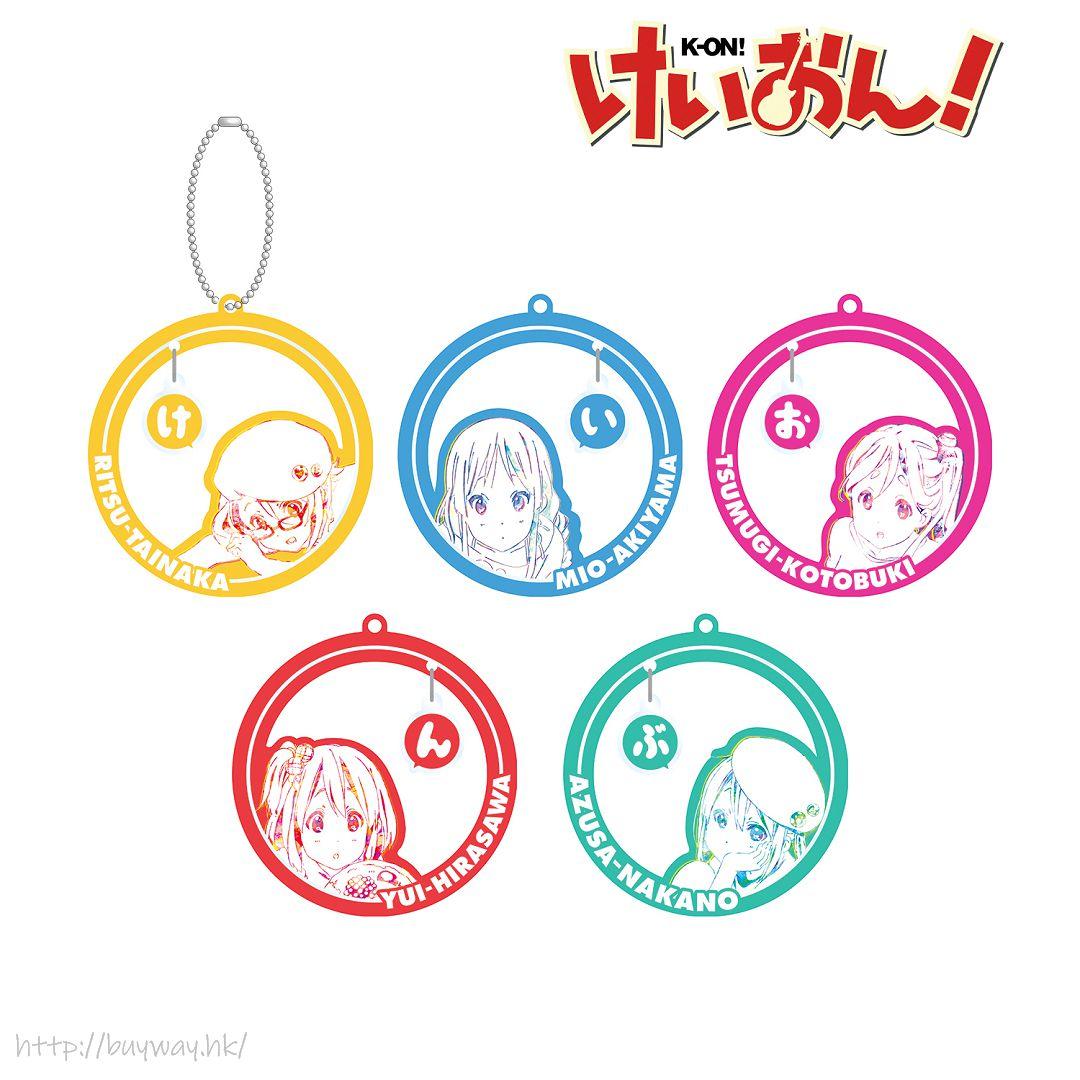 K-On!輕音少女 搖呀搖呀 亞克力匙扣 (5 個入) Yurayura Acrylic Key Chain (5 Pieces)【K-On!】