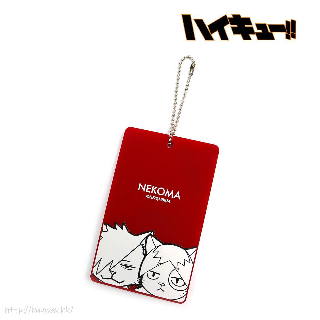 排球少年!! 「黑尾鐵朗 + 孤爪研磨」亞克力證件套 Kuroo Cat & Kenma Cat Acrylic Pass Case【Haikyu!!】