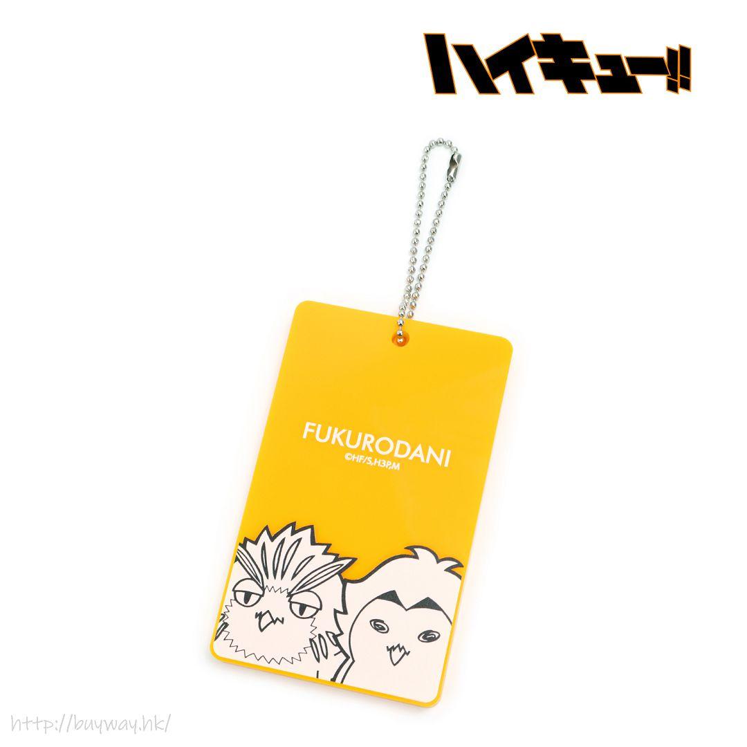排球少年!! 「木兔光太郎 + 赤葦京治」亞克力證件套 Bokuto Owl & Akaashi Owl Acrylic Pass Case【Haikyu!!】