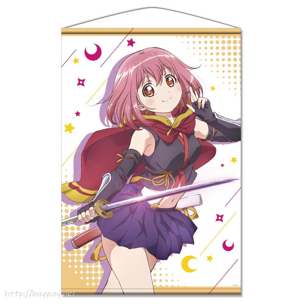 月影特工 「源桃」B1 掛布 B1 Tapestry Minamoto Momo【Release The Spyce】