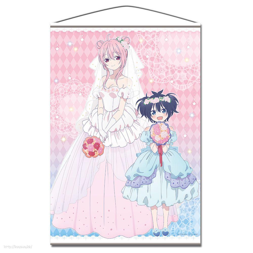 Happy Sugar Life 「松坂砂糖 + 神戶鹽」B1 掛布 B1 Tapestry Sato & Shio【Happy Sugar Life】