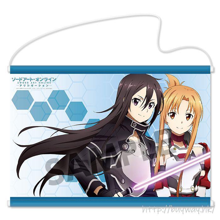 刀劍神域系列 「亞絲娜 + 桐谷和人」B2 掛布 B2 Tapestry Kirito & Asuna【Sword Art Online Series】