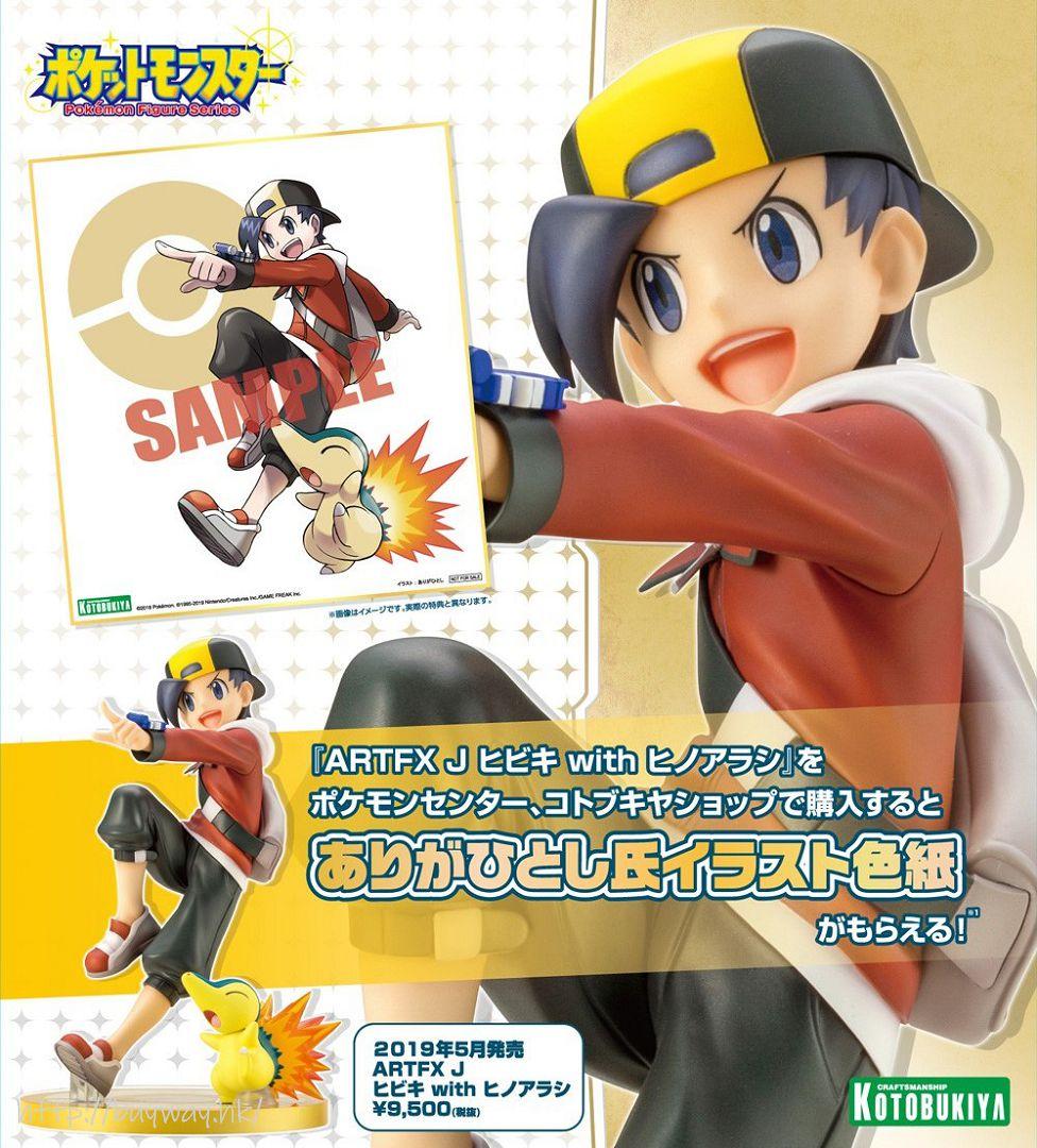 寵物小精靈 ARTFX J 1/8「小響 + 火球鼠」(限定特典︰色紙) ARTFX J 1/8 Hibiki with Cyndaquil ONLINESHOP Limited【Pokemon】