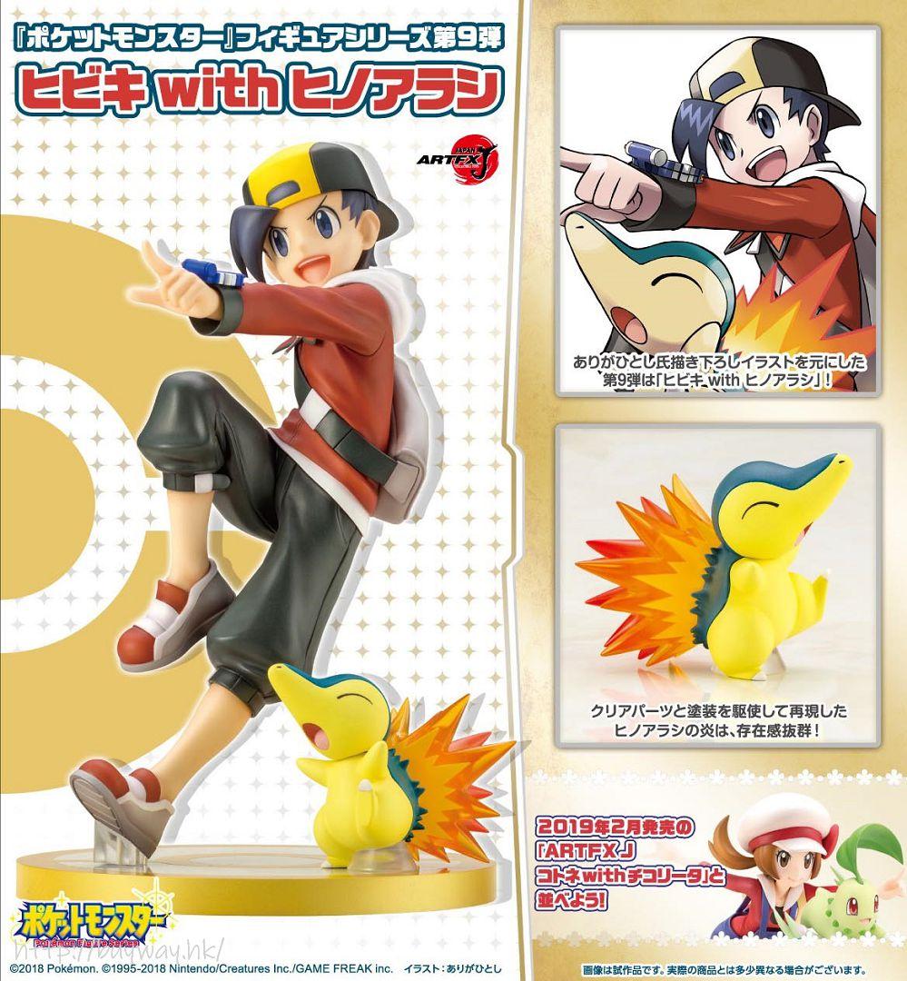 寵物小精靈 ARTFX J 1/8「小響 + 火球鼠」 ARTFX J 1/8 Hibiki with Cyndaquil【Pokemon】