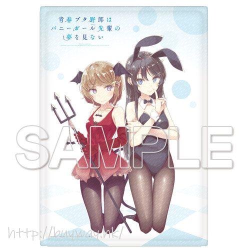 青春豬頭少年系列 「櫻島麻衣 + 古賀朋繪」毯子 Mofufuwa Blanket【Seishun Buta Yaro】