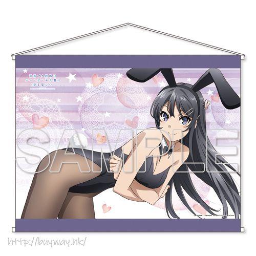 青春豬頭少年系列 「櫻島麻衣」兔女郎 B2 掛布 Sakurajima Mai B2 Tapestry【Seishun Buta Yaro】