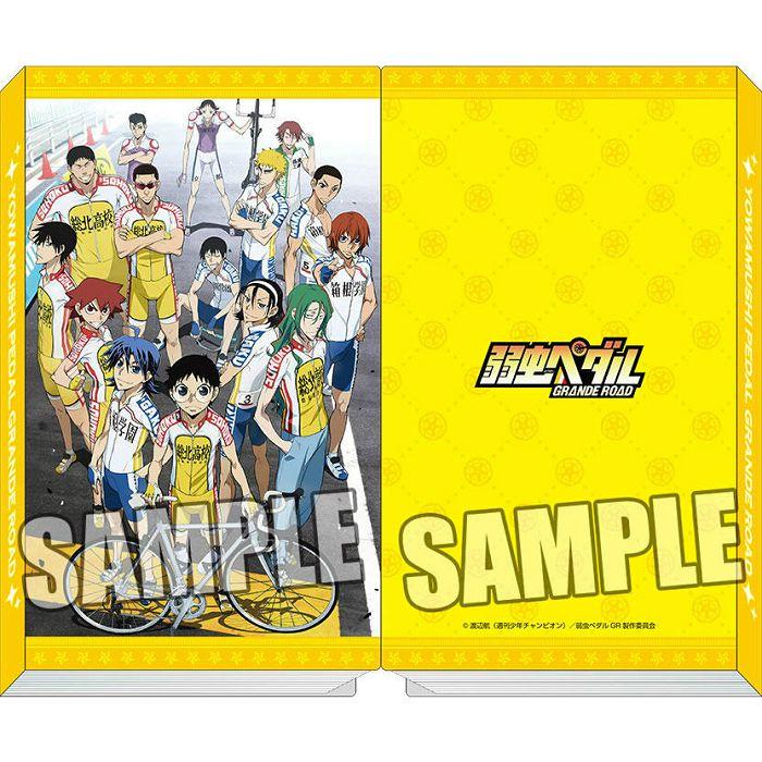 飆速宅男 貼紙簿 Sticker Folder【Yowamushi Pedal GRANDE ROAD】
