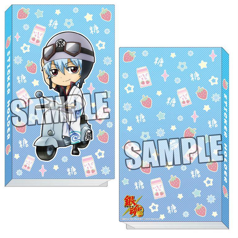 銀魂 「坂田銀時」貼紙簿 Sticker Folder Sakata Gintoki【Gin Tama】