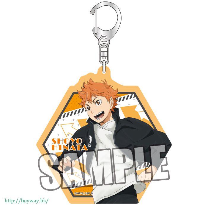 排球少年!! 「日向翔陽」亞克力匙扣 Part.2 Acrylic Key Chain Part. 2 Hinata Shoyo【Haikyu!!】