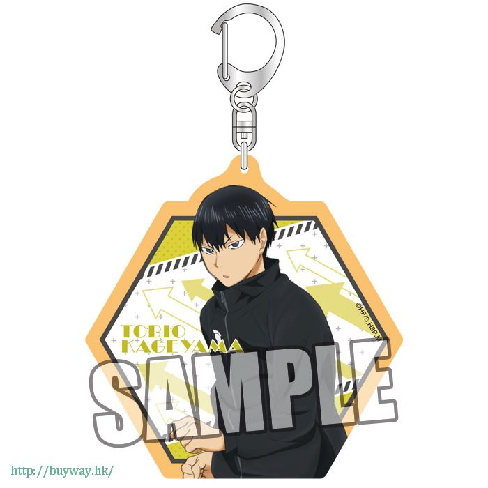 排球少年!! 「影山飛雄」亞克力匙扣 Part.2 Acrylic Key Chain Part. 2 Kageyama Tobio【Haikyu!!】
