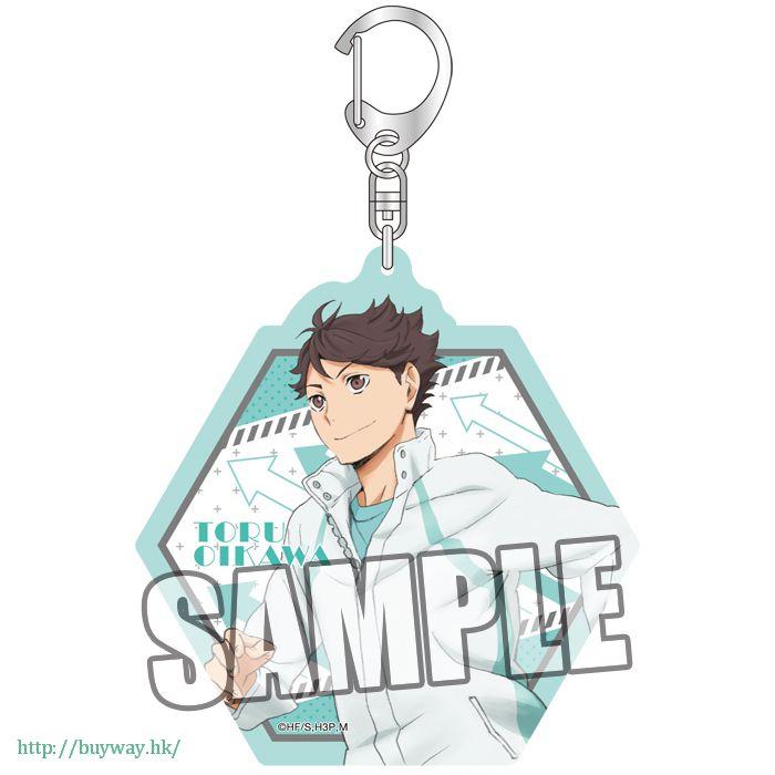 排球少年!! 「及川徹」亞克力匙扣 Part.2 Acrylic Key Chain Part. 2 Oikawa Toru【Haikyu!!】