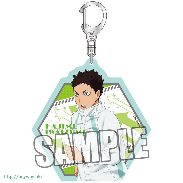 排球少年!! 「岩泉一」亞克力匙扣 Part.2 Acrylic Key Chain Part. 2 Iwaizumi Hajime【Haikyu!!】