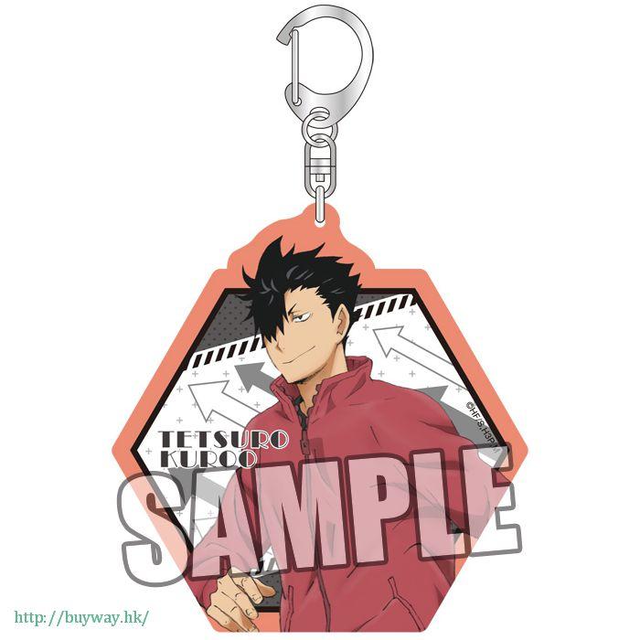 排球少年!! 「黑尾鐵朗 (鉄朗)」亞克力匙扣 Part.2 Acrylic Key Chain Part. 2 Kuroo Tetsuro【Haikyu!!】