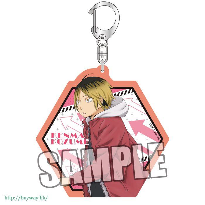 排球少年!! 「孤爪研磨」亞克力匙扣 Part.2 Acrylic Key Chain Part. 2 Kozume Kenma【Haikyu!!】