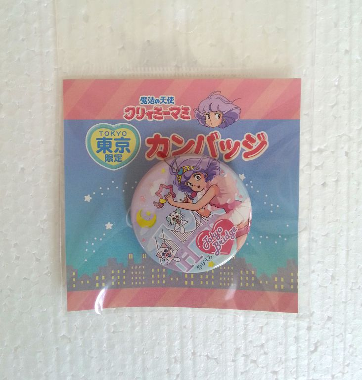 魔法小天使 「小忌廉」彩虹大橋 東京限定 徽章 Creamy Mami × Tokyo Can Badge - Tokyo Bridge【Magical Angel Creamy Mami】
