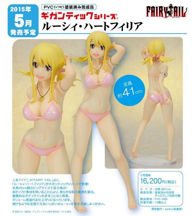 妖精的尾巴 露西 41cm 巨大系列 Gigantic Series Lucy Heartfilia【Fairy Tail】
