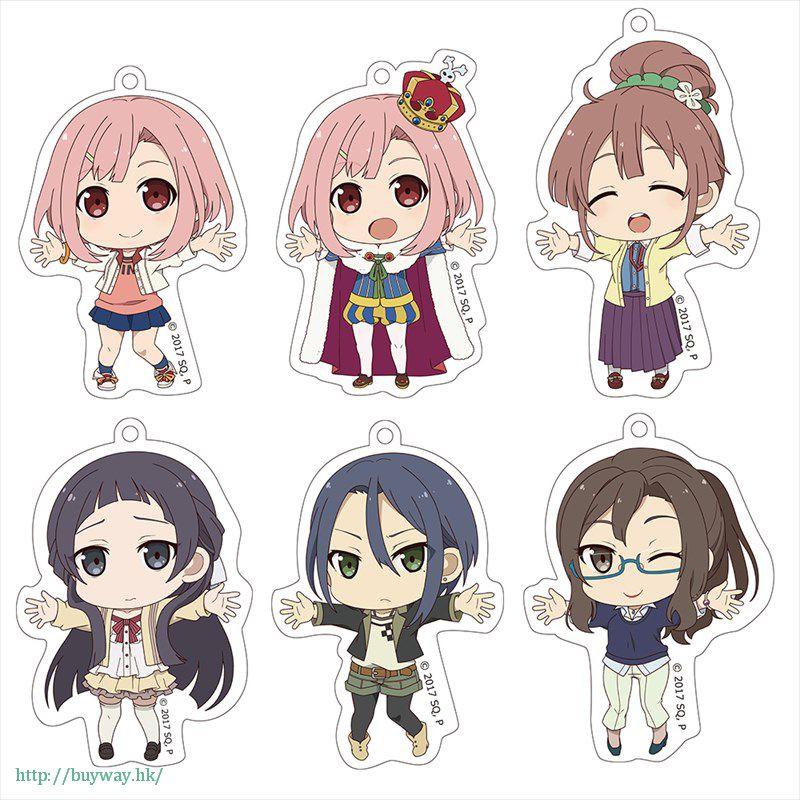 """櫻花任務 """"來擁抱吧!"""" 亞克力掛飾 (6 個入) Acrylic Strap Hug Love (6 Pieces)【Sakura Quest】"""