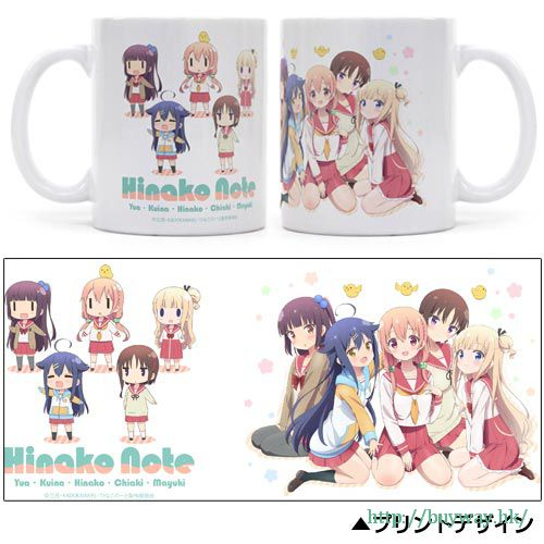 雛子的筆記 杯子 Full Color Mug【Hinako Note】