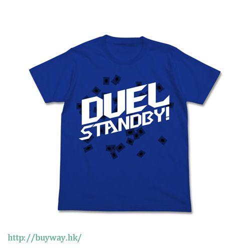 遊戲王 (加大)「Duel Standby!」寶藍色 T-Shirt Duel Standby! T-Shirt / Royal Blue - XL【Yu-Gi-Oh!】