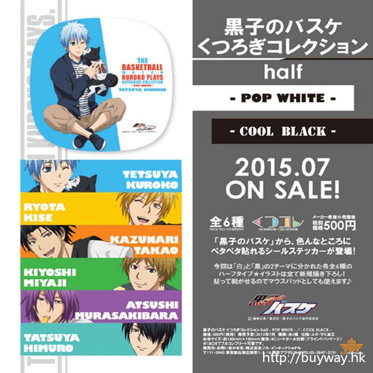 黑子的籃球 放鬆系列 -POP WHITE- 可以粘貼的滑鼠墊 (1 套 6 款) Kutsurogi Collection half -POP WHITE-【Kuroko's Basketball】