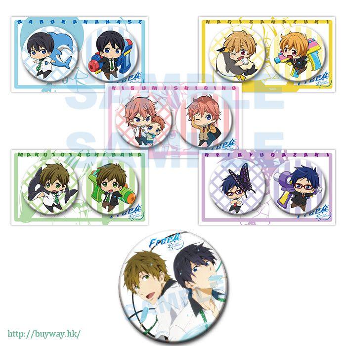 Free! 熱血自由式 IWATOBI Ver. 徽章 (10 + 1 個入) ES Can Badge Collection IWATOBI Ver. (11 Pieces)【Free!】