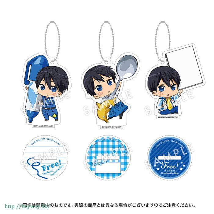 Free! 熱血自由式 「七瀬遙」亞克力掛飾 (3 個入) The Movie Acrylic Charm Set Nanase Haruka (3 Pieces)【Free!】