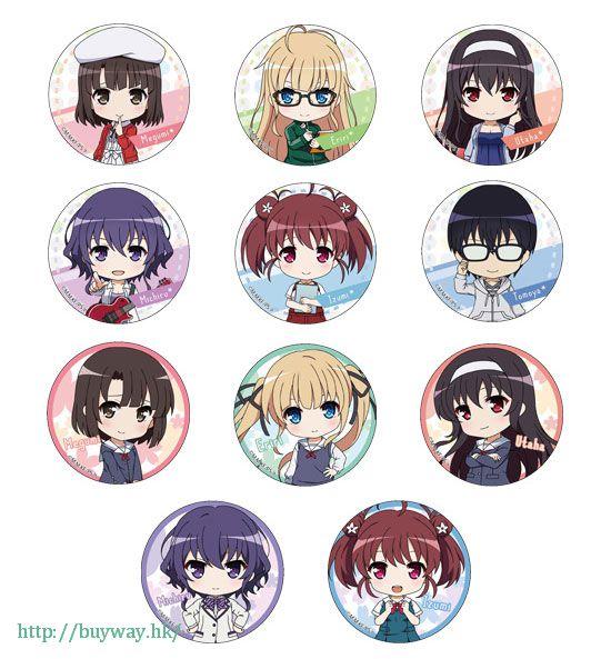 不起眼女主角培育法 黏土人Plus 收藏徽章 (11 個入) Nendoroid Plus Can Badge (11 Pieces)【Saekano: How to Raise a Boring Girlfriend】