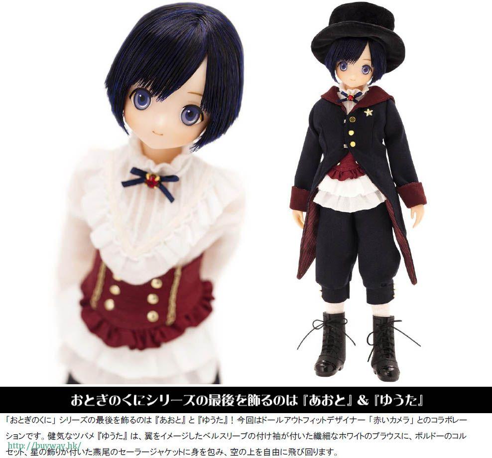 EX Cute Family 系列 Family Fairyland「Yuta」小さなツバメ ゆうた Fairyland / Small Swallow Yuta【EX Cute Family】