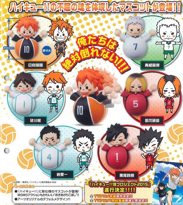排球少年!! 角色身圓體胖篇 (1 套 6 款) OkiagariKoboshi Mascot (6 Pieces)【Haikyu!!】