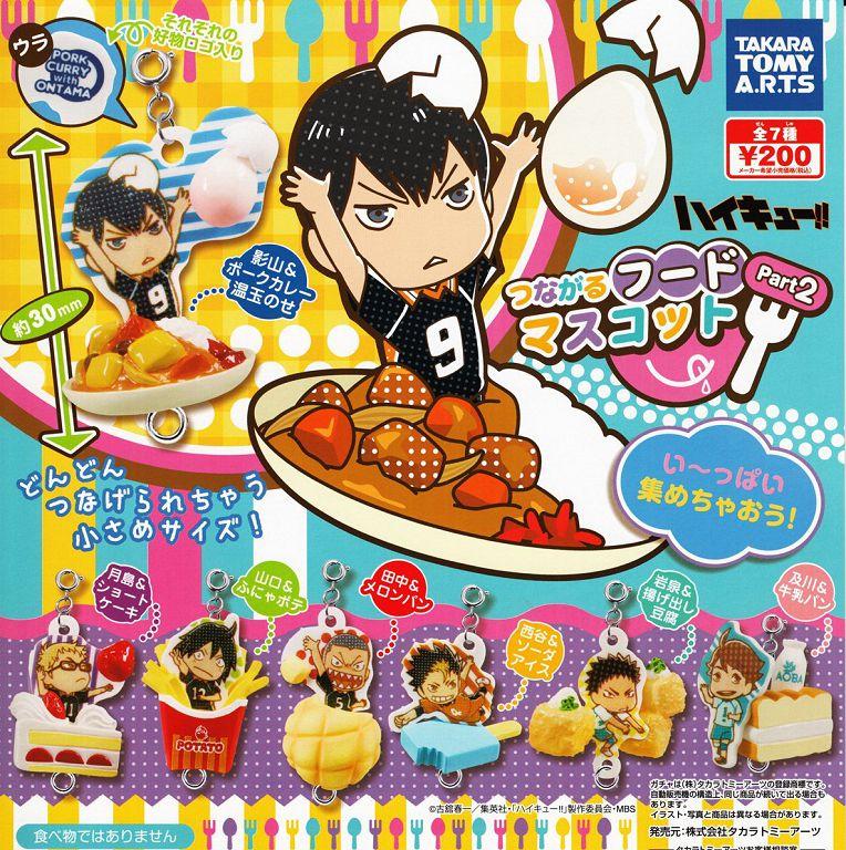 排球少年!! 角色最愛美食 Part 2 (1 套 7 款) Tsunagaru Food Mascot Part 2 (7 Pieces)【Haikyu!!】