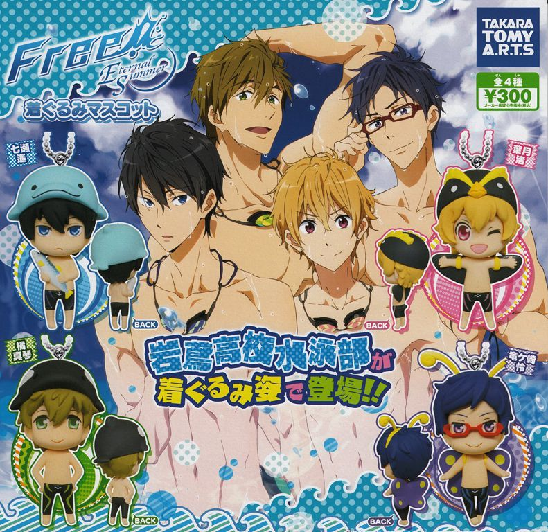 Free! 熱血自由式 夏令服裝掛飾 (1 套 4 款) Kigurumi Mascot (4 Pieces)【Free!】