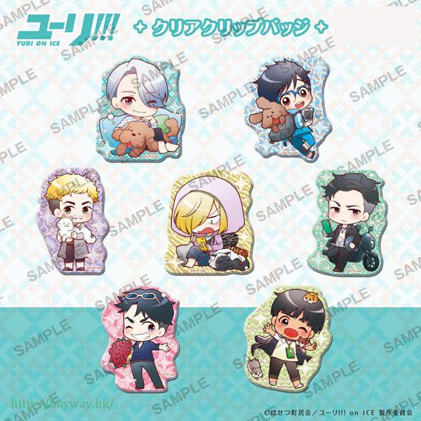 勇利!!! on ICE 透明夾 徽章 (7 個入) Clear Clip Badge (7 Pieces)【Yuri on Ice】