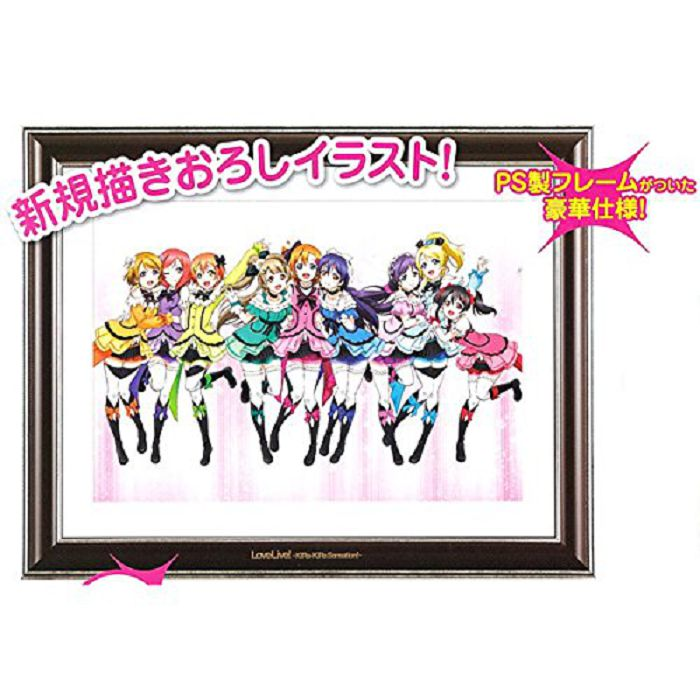 LoveLive! 明星學生妹 一番賞 Kyun-Kyun Sensation!A 賞 掛畫 Ichiban Kuji Kyun-Kyun Sensation! Prize A Visualize Frame【Love Live! School Idol Project】