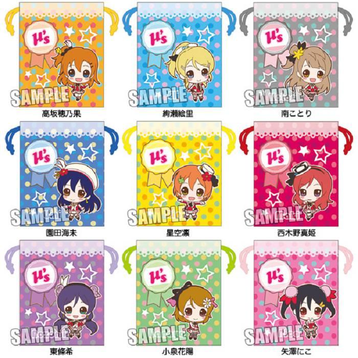LoveLive! 明星學生妹 彩繪小物袋 (1 套 9 款) Full Color Kincyaku【Love Live! School Idol Project】(9 Pieces)