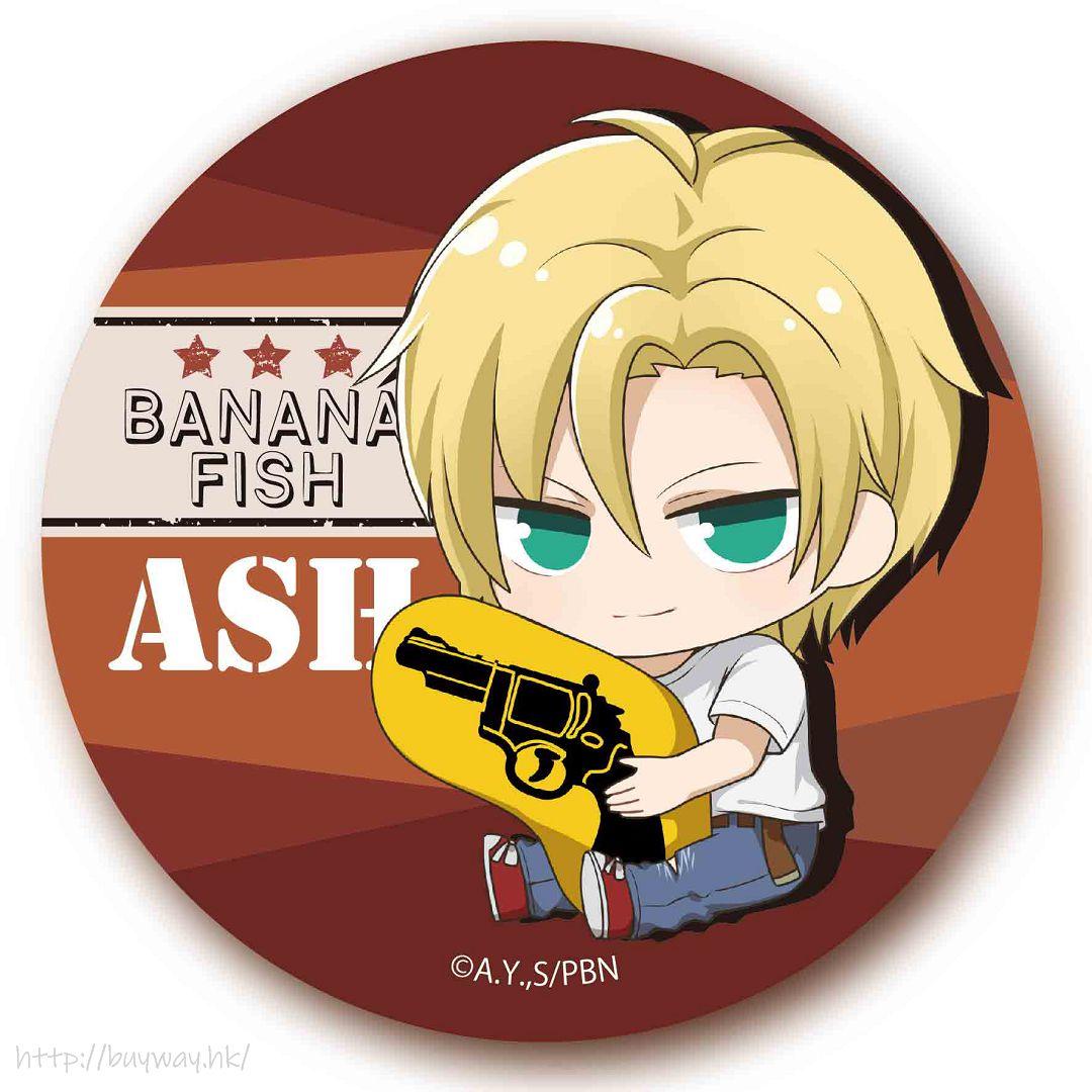 Banana Fish 「亞修・林克斯」收藏徽章 GyuGyutto Can Badge Ash Lynx【Banana Fish】
