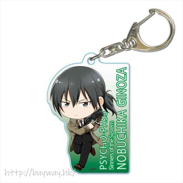 PSYCHO-PASS 心靈判官 「宜野座伸元」亞克力匙扣 TEKUTOKO Acrylic Key Chain Ginoza Nobuchika【Psycho-Pass】