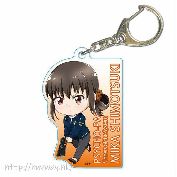 PSYCHO-PASS 心靈判官 「霜月美佳」亞克力匙扣 TEKUTOKO Acrylic Key Chain Shimotsuki Mika【Psycho-Pass】
