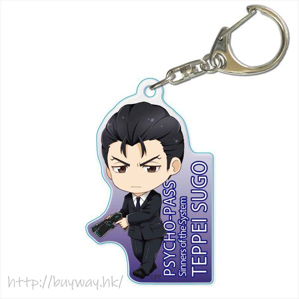 PSYCHO-PASS 心靈判官 「須郷徹平」亞克力匙扣 TEKUTOKO Acrylic Key Chain Sugo Teppei【Psycho-Pass】
