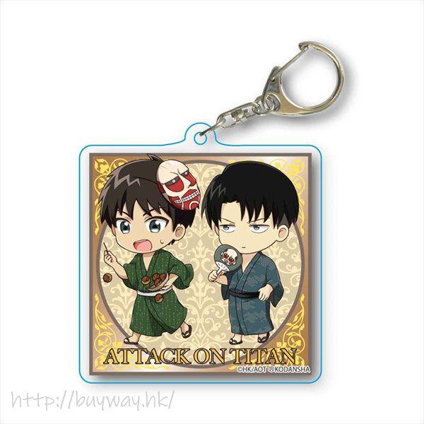 進擊的巨人 「艾倫 + 里維」浴衣 亞克力匙扣 TEKUTOKO Choi Deka Acrylic Key Chain Eren & Levi Yukata【Attack on Titan】